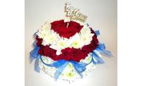 Celebration Floral Cake